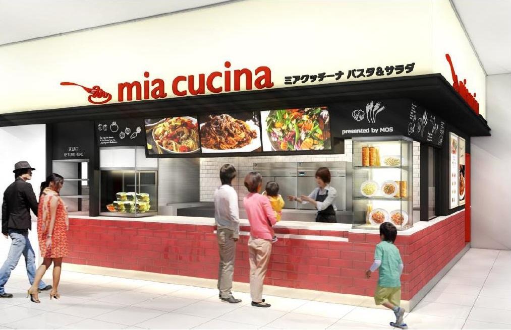 「ジ アウトレット広島」フードコートにオープンするモスのパスタ専門店「ミアクッチーナ」店舗イメージ