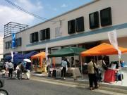 広島西エリアで交流イベント「西の森フェスタ」 商工センターでマルシェ、50店出店へ
