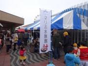 広島市内の「マリホ水族館」入館者数50万人達成 館内飲食や食育イベントも好調
