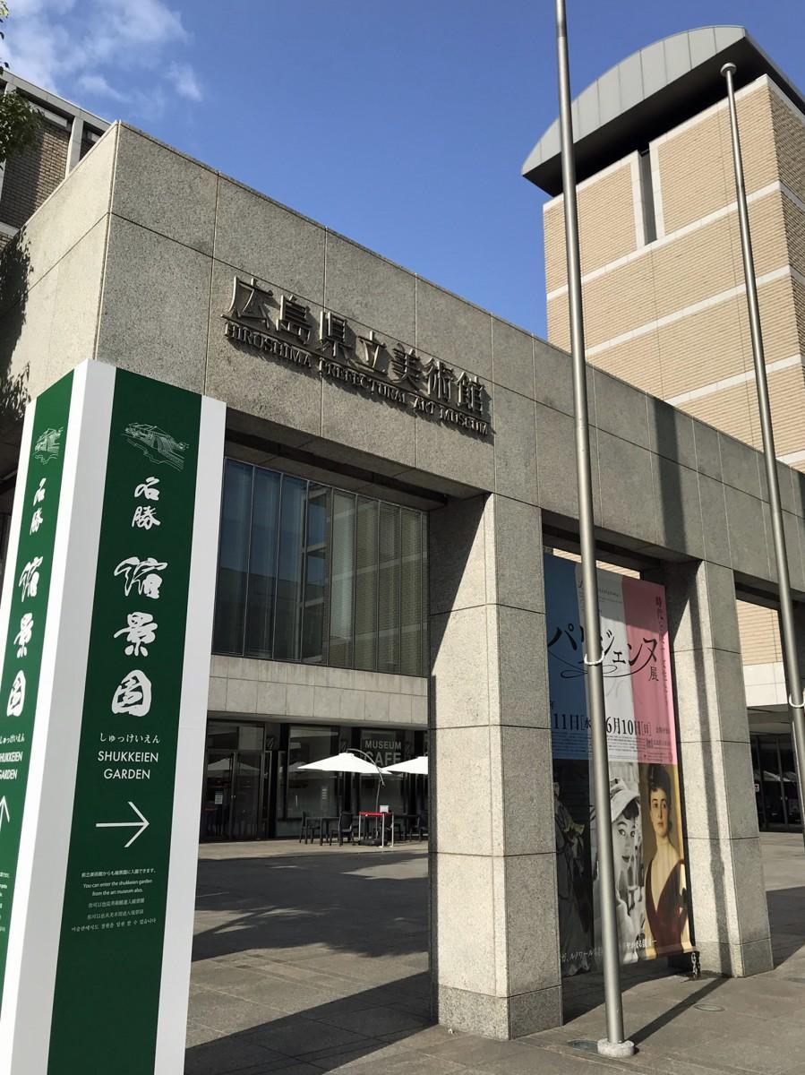 パリ風マルシェを開く広島県立美術館