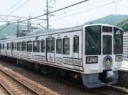 瀬戸内エリアと京阪神結ぶ新たな長距離列車 JR西日本が発表、2020年夏までに運行へ