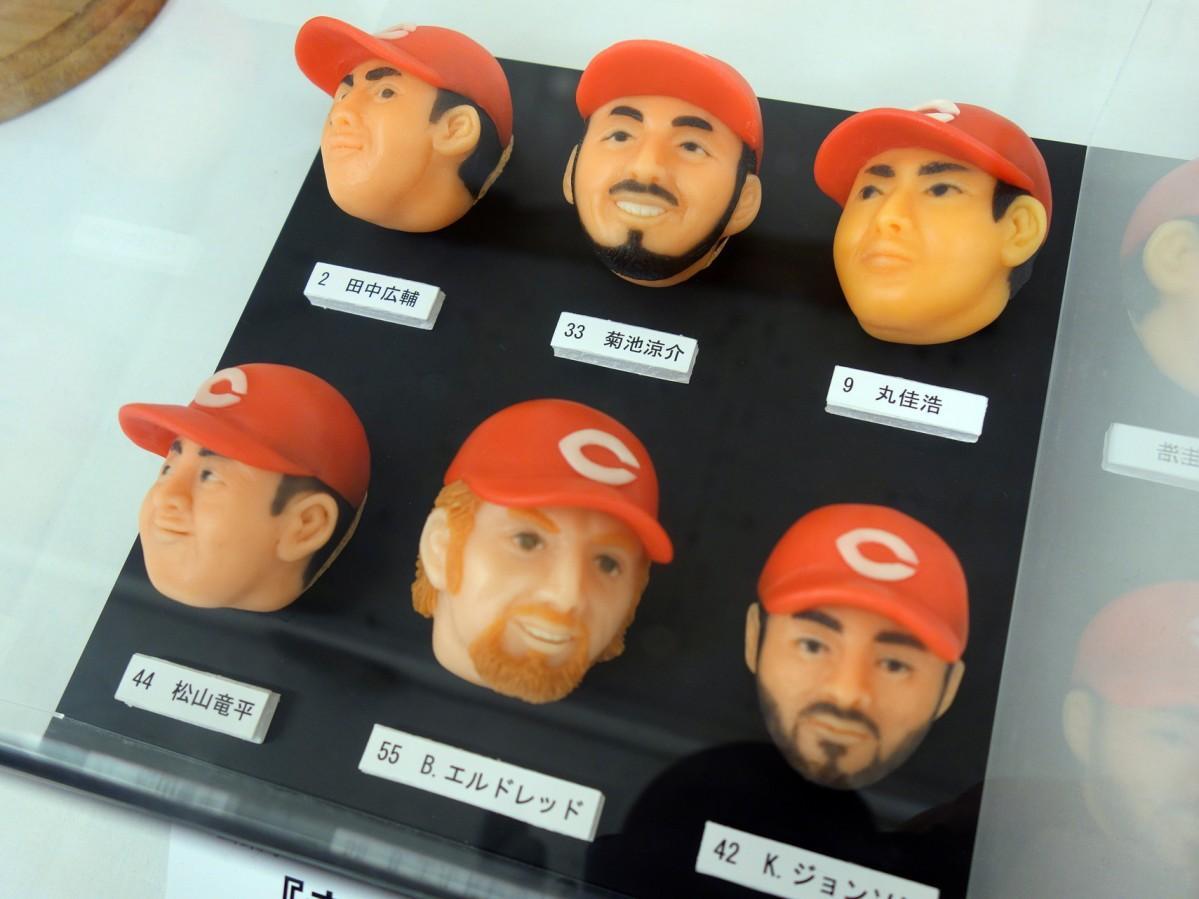 「御菓子処 天光堂」の職人が作った工芸菓子「赤ヘル戦士」