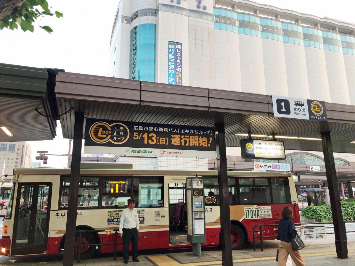 広島駅ではJR広島駅改札口や南北自由通路に最も近い、「南口Aホーム1番のりば」から乗降りできる