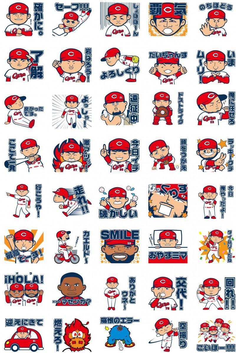 選手をイラスト化した全40種類のLINEスタンプ