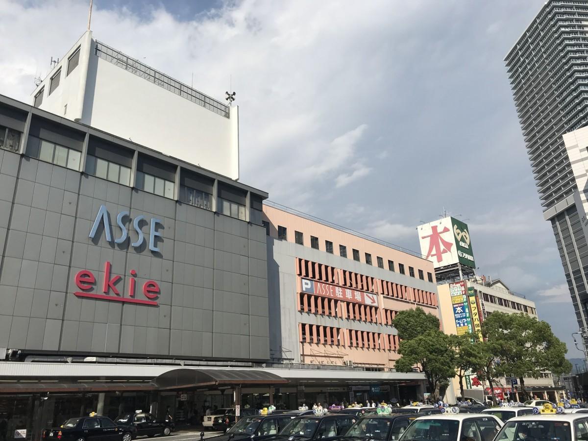 現在の広島駅ビルASSE屋上のデジタル時計
