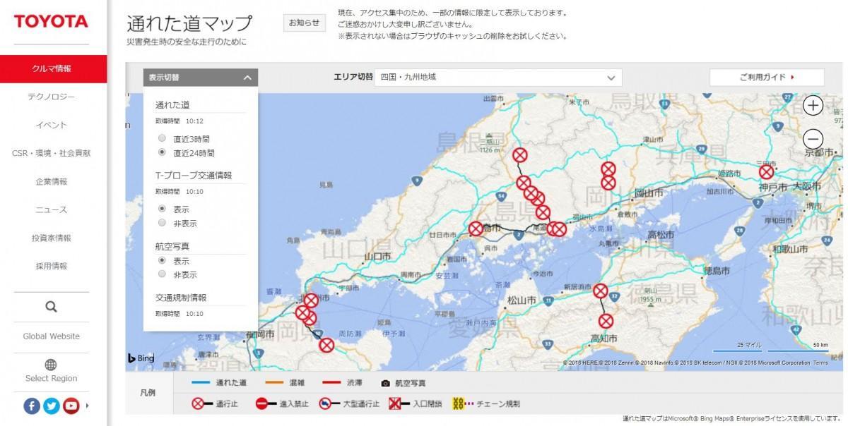 トヨタがホームページ上で公開している「通れた道マップ」(写真は7月9日11時現在の様子)