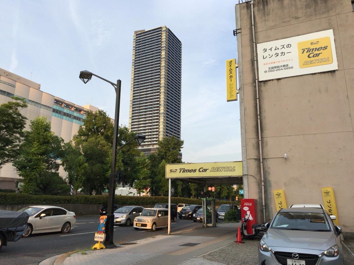 広島駅南口からほど近い「タイムズカーレンタル広島駅前大橋店」外観