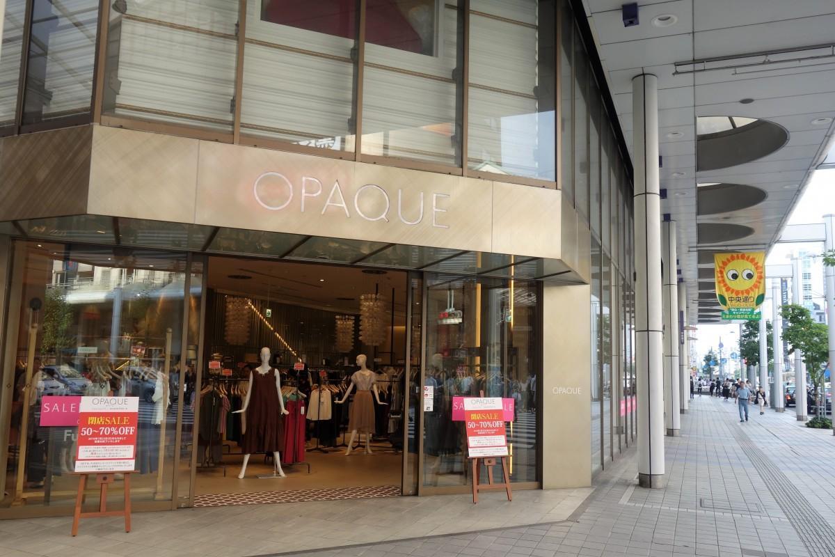 福屋南館で営業する「オペーク」店舗外観