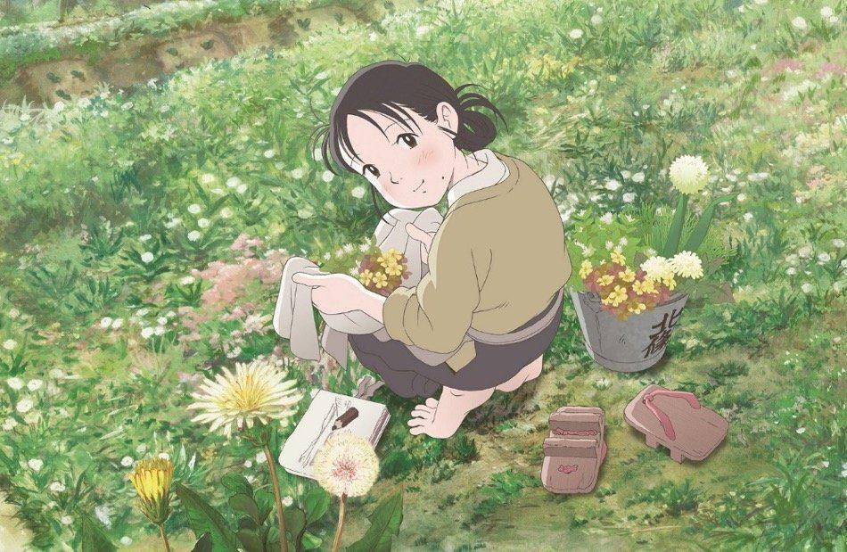 広島・呉市を舞台に戦時下の日常を描いたアニメ映画「この世界の片隅に」