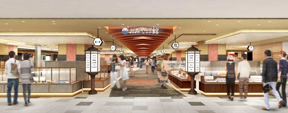 新幹線改札前に開業する中四国エリア最大級の土産ゾーン「ekieおみやげ館」イメージパース