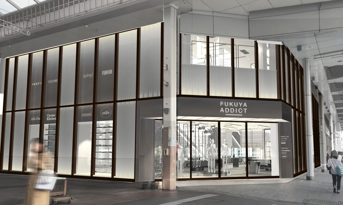 9月に「FUKUYA ADDICT(フクヤアディクト)」としてリニューアルオープンする福屋南館の外観イメージパース