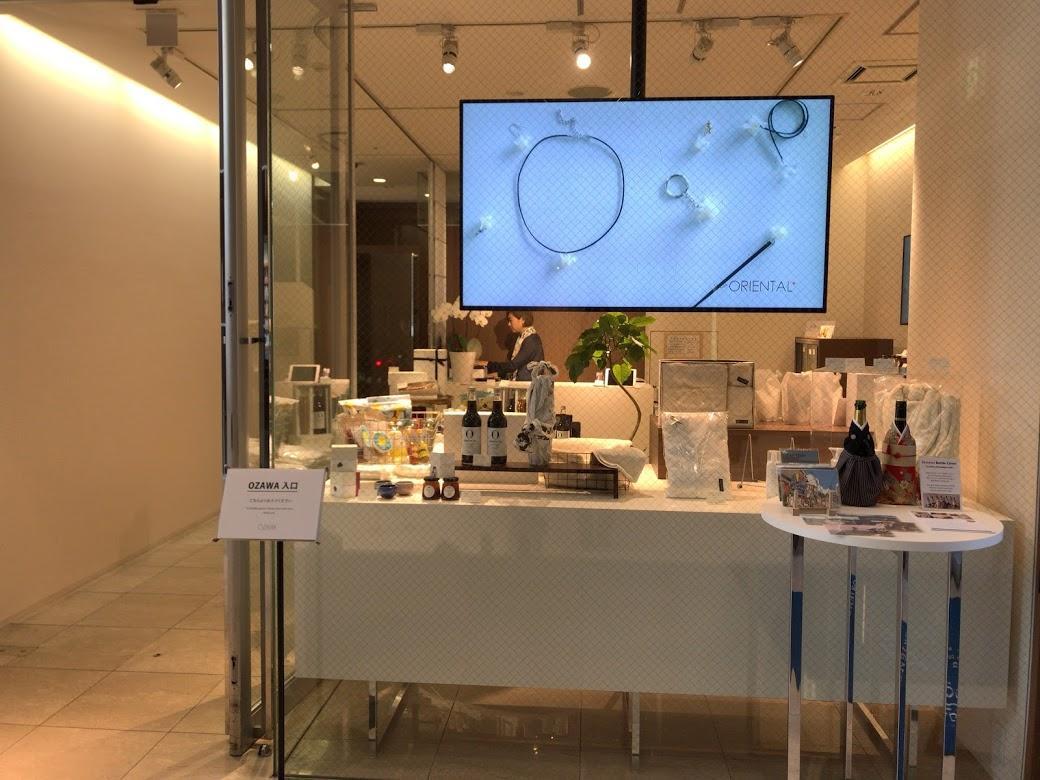 オリエンタルホテル広島1階にオープンした「ショップオリエンタルプラス」外観