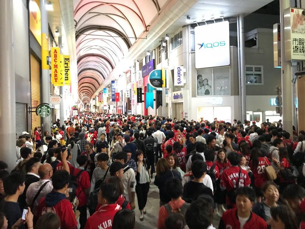 試合終了後の広島パルコ前から本通り商店街でハイタッチで喜びを分かち合うファンたち