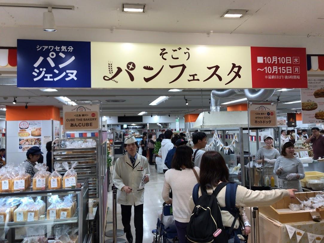 初出店のメゾンベーカリー(東京)のクロワッサンには長い行列ができた