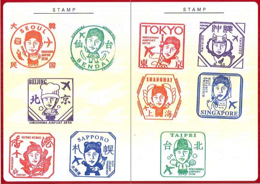 新井選手が広島空港からの就航地とコラボした10種類のオリジナルスタンプ