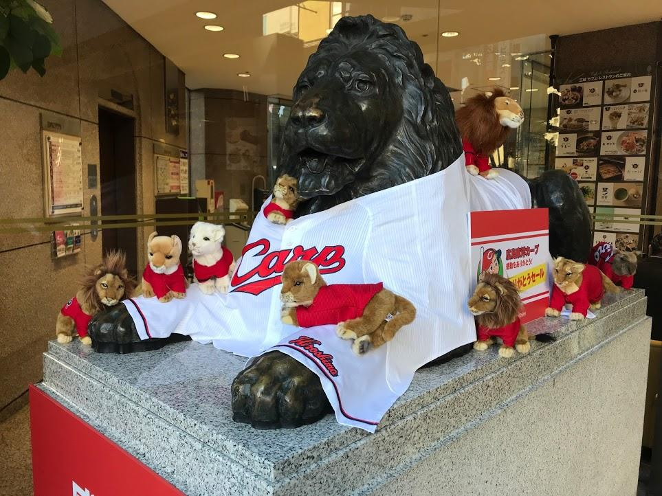 広島三越前のライオン像で「カープ家族」再現も