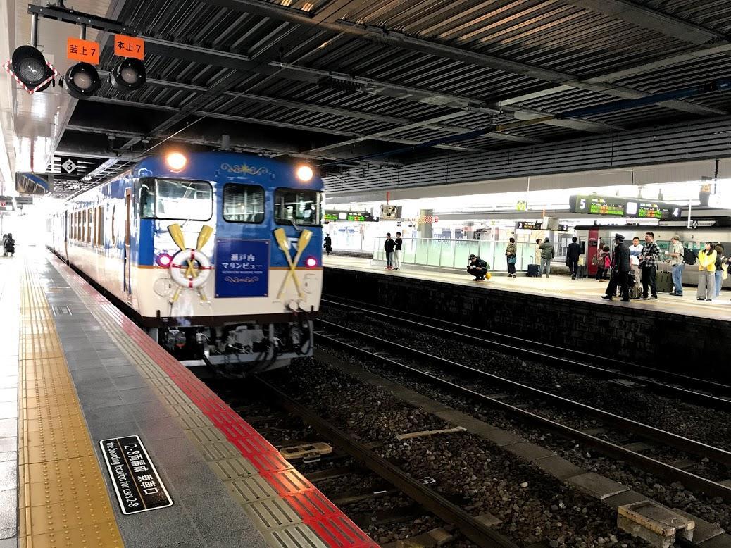 平成30年7月豪雨の影響により運休していた観光列車「瀬戸内マリンビュー」