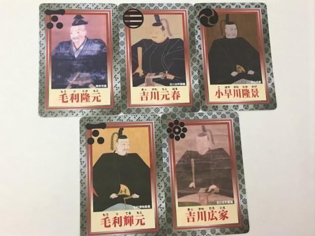 関連5施設で販売する「武将カード」