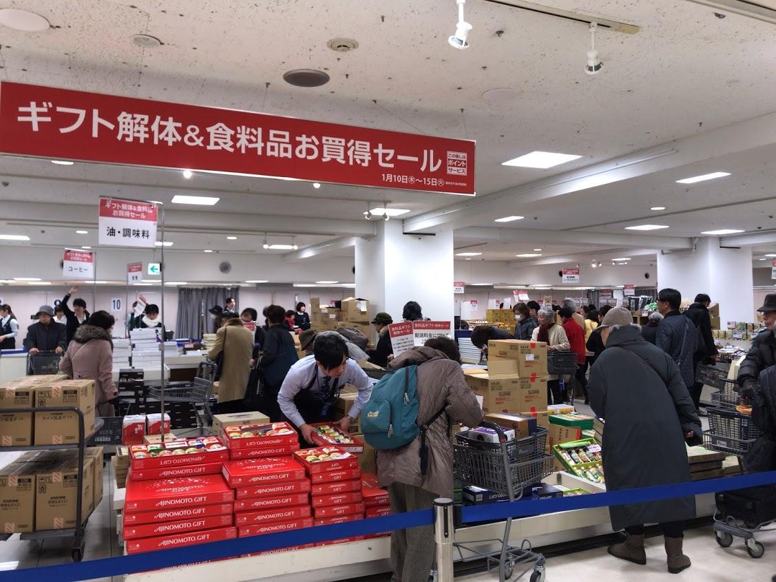 福屋八丁堀本店で10日始まった食品ギフト解体セールの様子