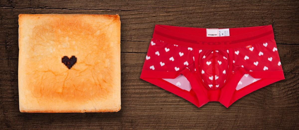 2019年のバレンタインに向けてパンとパンツの衣食をコラボさせたギフトセット