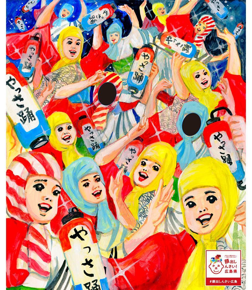 イラストレーター五月女ケイ子さんが描いた「三原やっさ踊り」はJR三原駅南口噴水前に設置する
