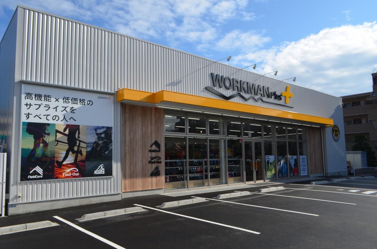 「WORKMAN Plus広島温品店」の外観