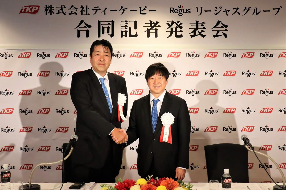 今月9日に共同記者会見を開いたリージャス・グループ日本代表の西岡真吾社長とティーケーピーの河野貴輝社長(写真右)