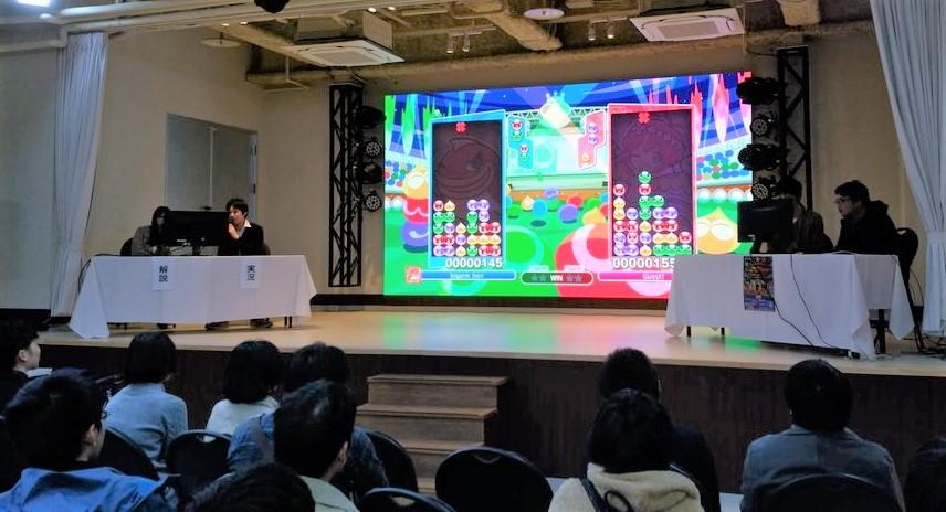今年2月に初開催したeスポーツ大会「広ぷよフェスタ」の様子