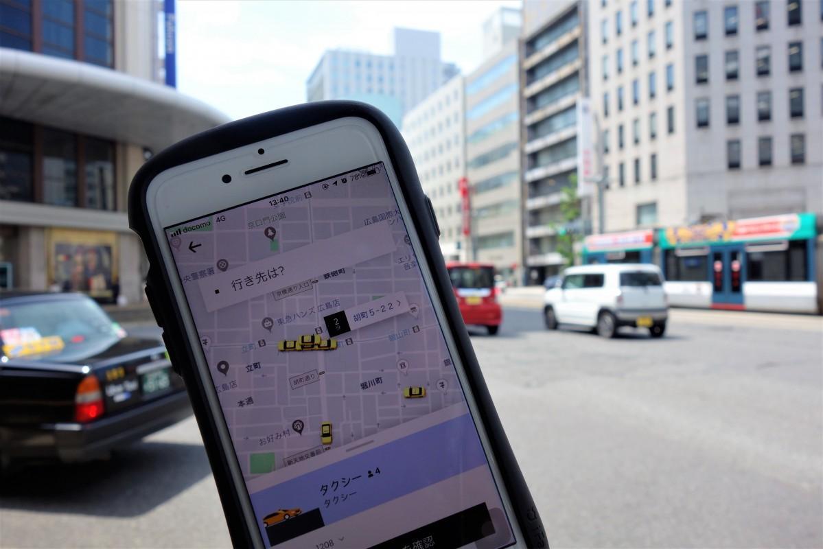 「Uber」アプリ画面。広島では2社がサービス提供を始めた