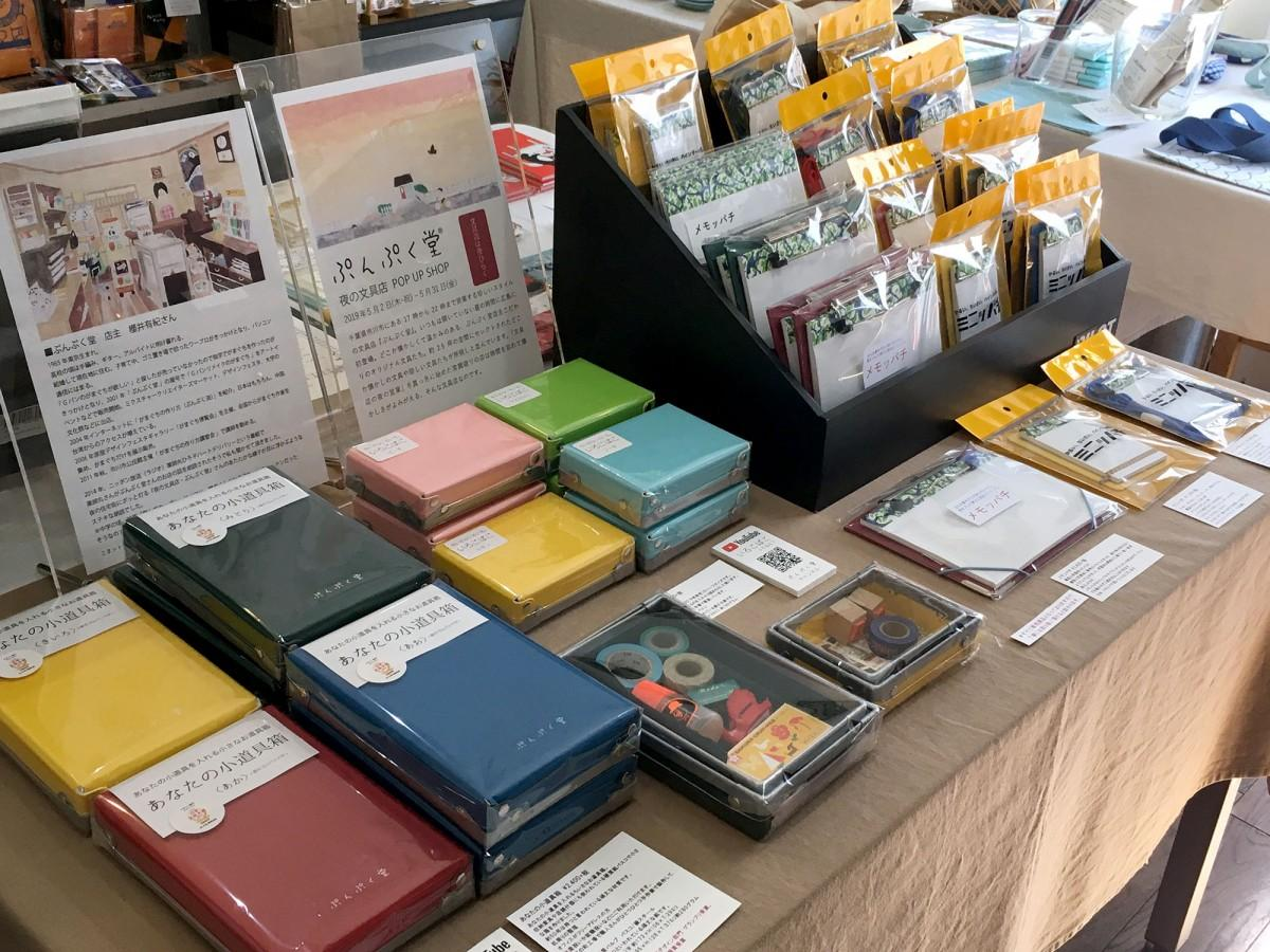 17時に開店する文具店「ぷんぷく堂」のオリジナル商品を扱う「ミネット」店内