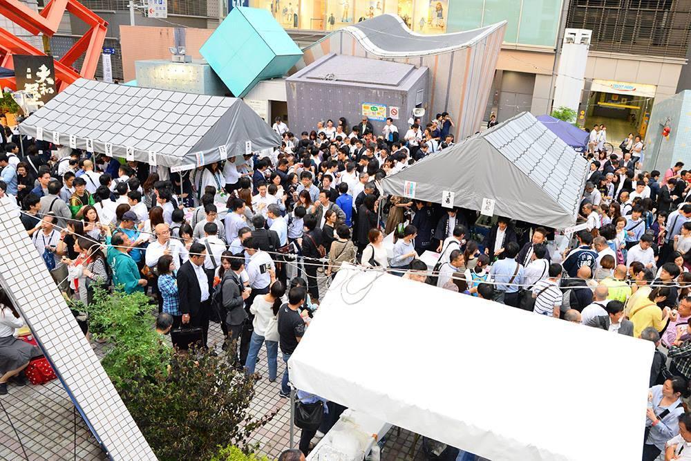 2018年に開催した日本酒イベント「日本酒燦々」の様子