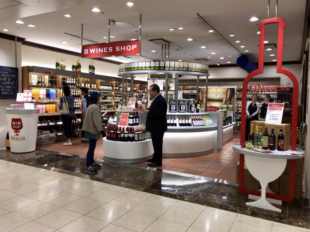 福屋広島駅前店にオープンしたワイン専門店「ワインショップニコラ」外観