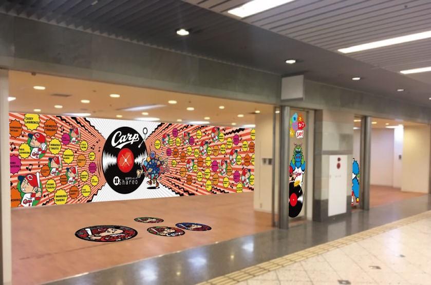 広島地下街シャレオにカープが期間限定で出店するポップアップストアのイメージパース