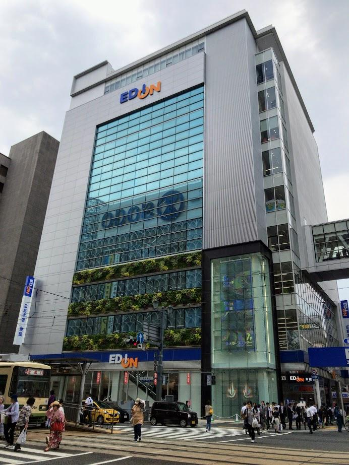 建て替え工事を終えた「エディオン広島本店」東館(旧名「本館」)外観