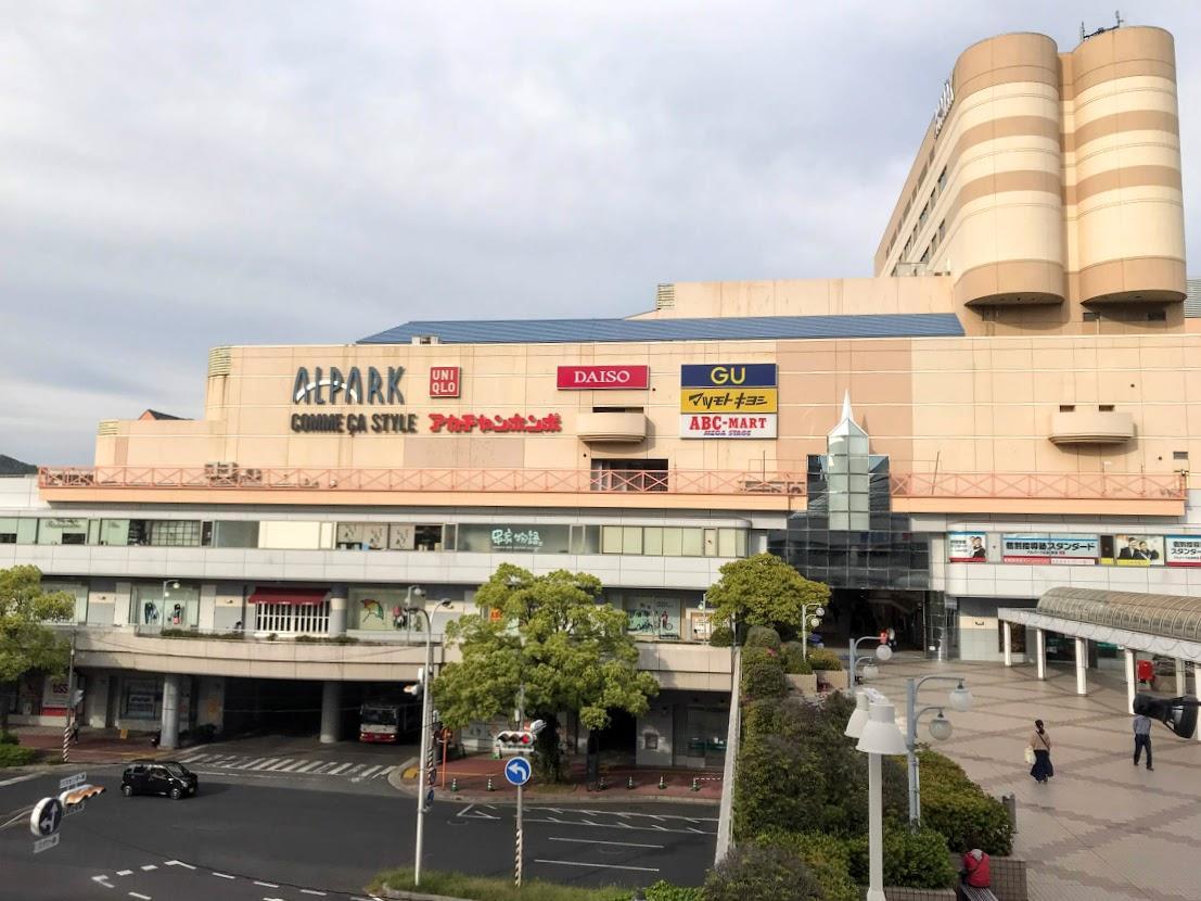 広島経済新聞の2019年上半期PVランキング1位に選ばれた大型SC「アルパーク」東棟外観