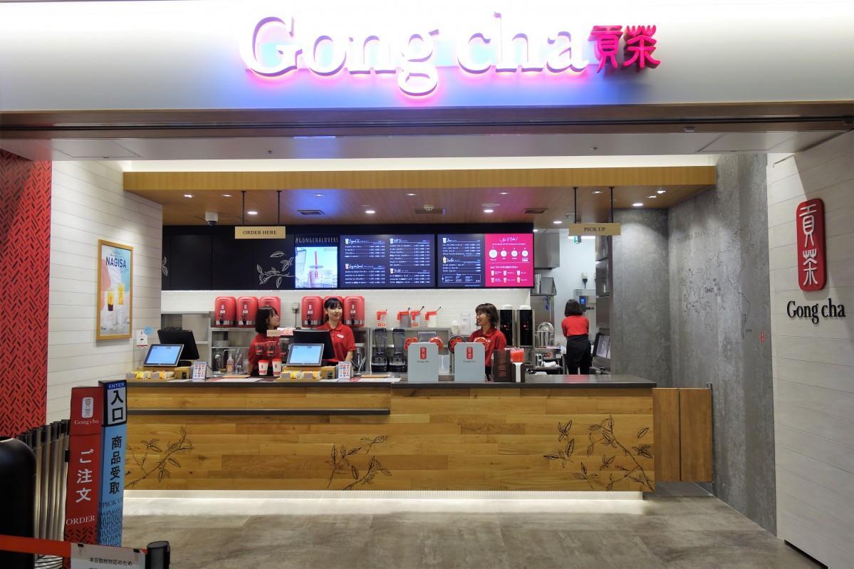 テークアウトで営業する台湾ティーカフェ「ゴンチャ 紙屋町シャレオ店」