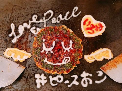 東京・品川の参加店「お好み焼き・もんじゃ いろは」が作った「ピースおこ」