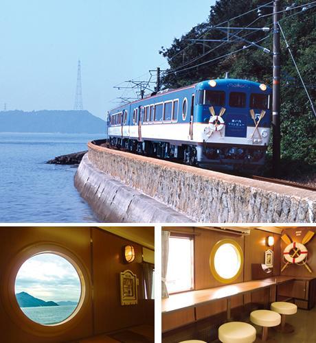 2019年12月で運行終了予定の観光列車「瀬戸内マリンビュー」