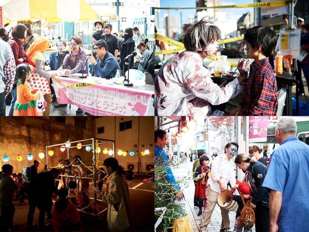 横川商店街一帯を会場にハロウィーンに合わせて開く複合イベント「横川ゾンビナイト」