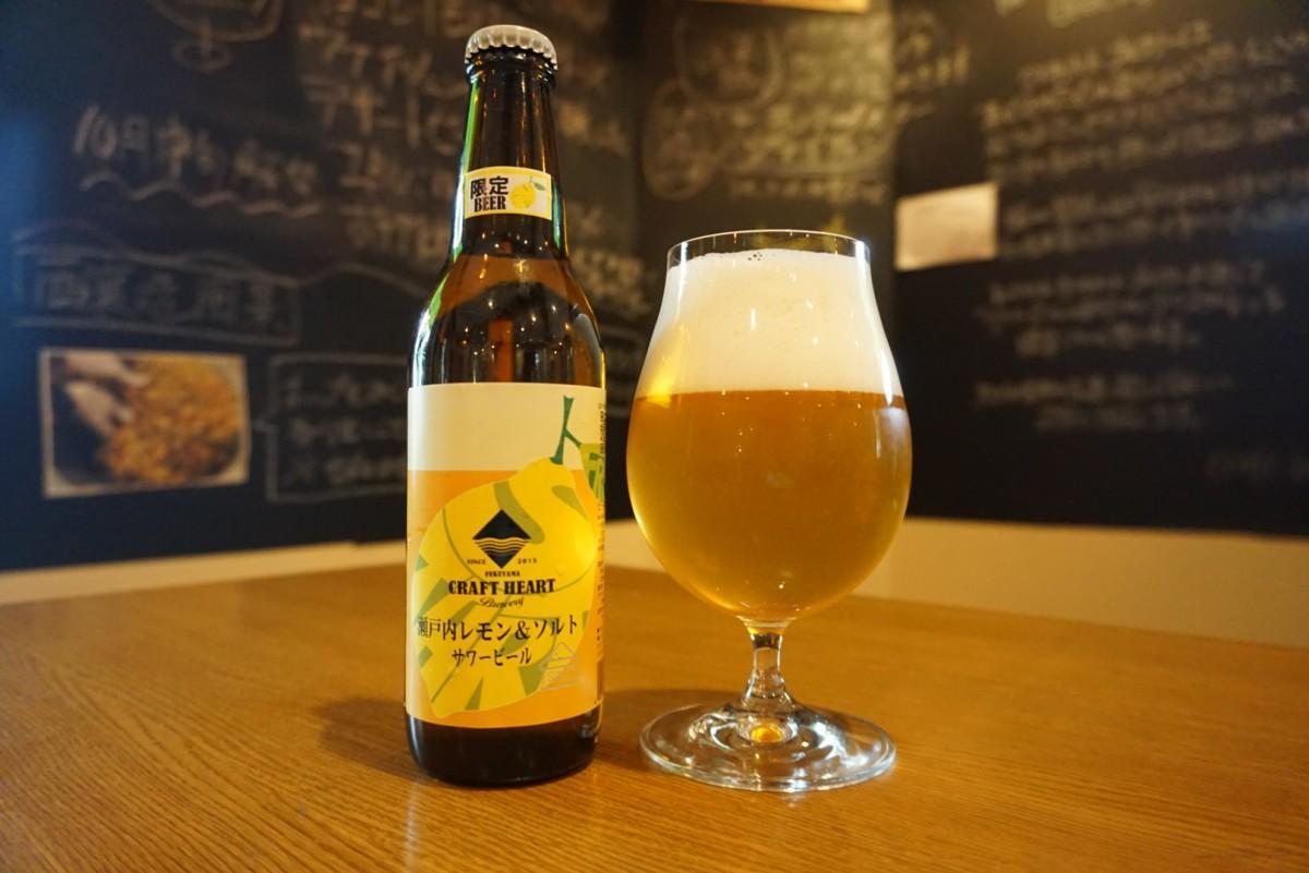 福山の地ビール醸造所が数量限定で販売するご当地ビール「瀬戸内レモン&ソルトビール」