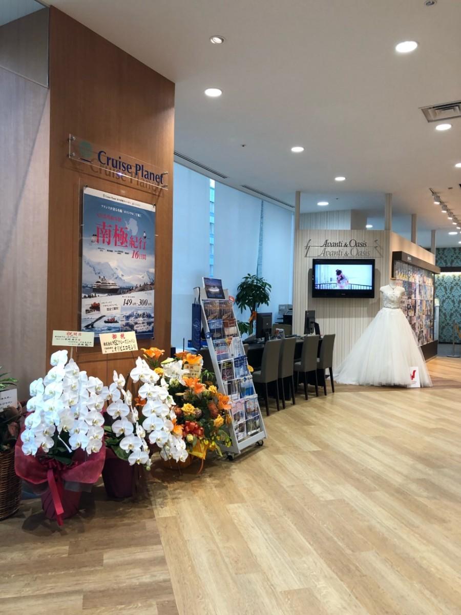 広島トランヴェールビルにオープンしたクルーズ専門旅行会社「クルーズプラネット広島支店」