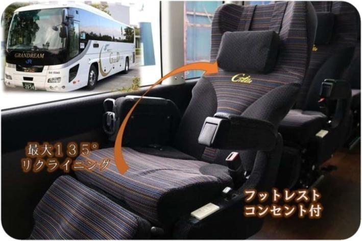 夜行高速バス「百万石ドリーム広島号」に使う「グランドリーム」の車内
