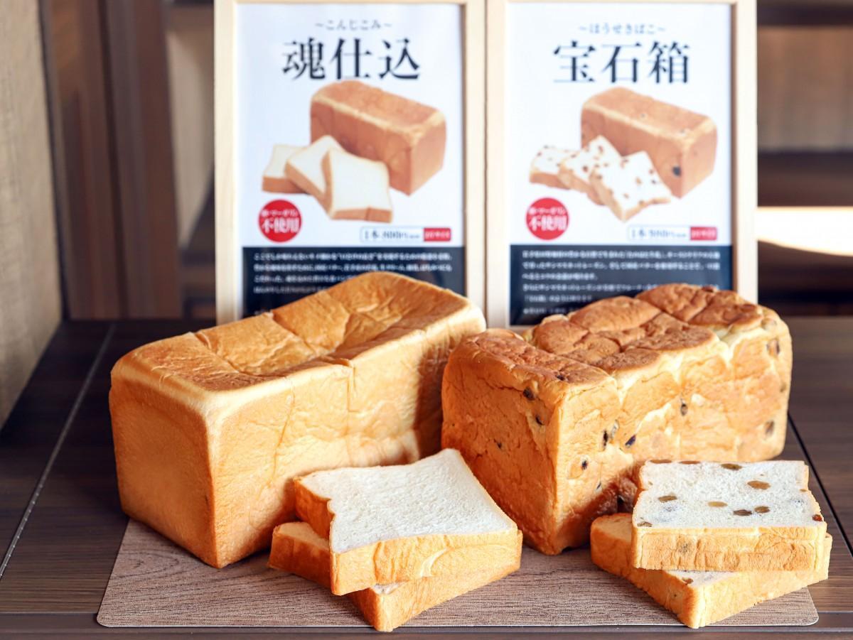 高級食パン専門店「考えた人すごいわ 広島店」で販売する「魂仕込」「宝石箱」(写真右)