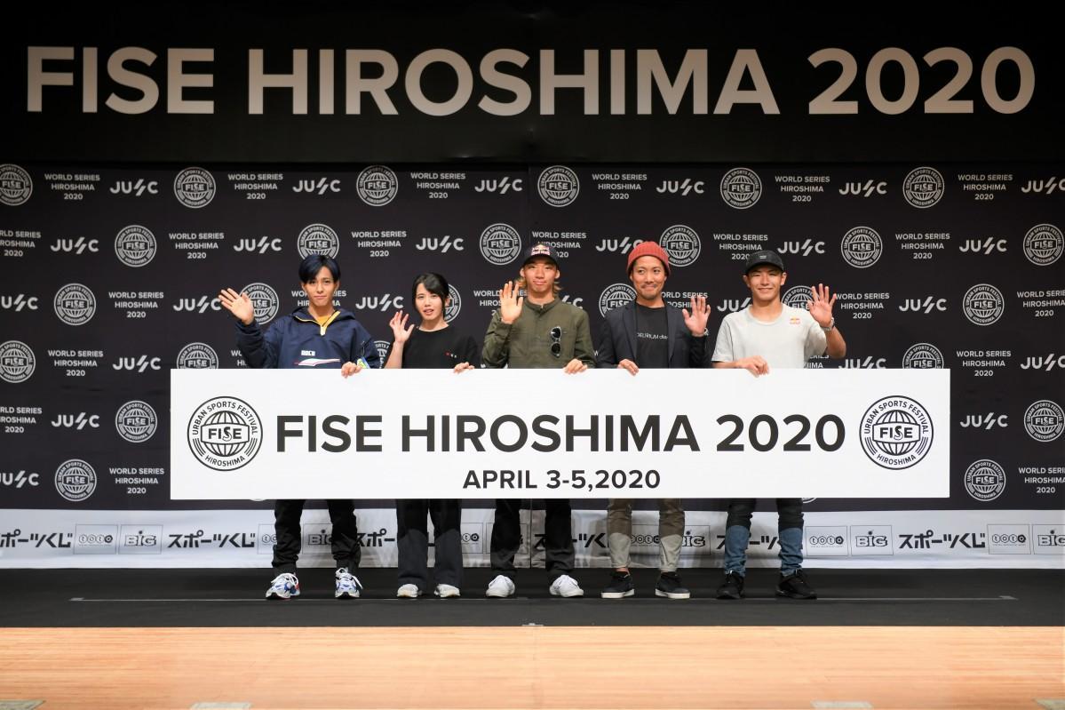 「フィセ広島」開催発表の記者会見に登場した朝倉聖選手、泉ひかり選手、中村輪夢選手、西川佳宏選手、 Shigekix (シゲキックス) 選手(写真左から)
