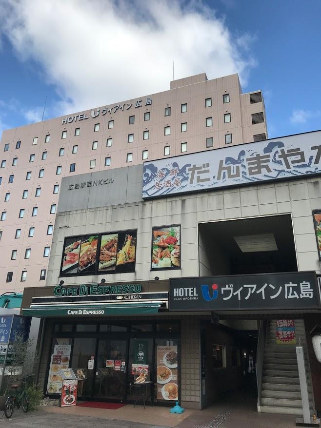 広島駅南口そばで営業している「ヴィアイン広島」は2020年4月に閉館する
