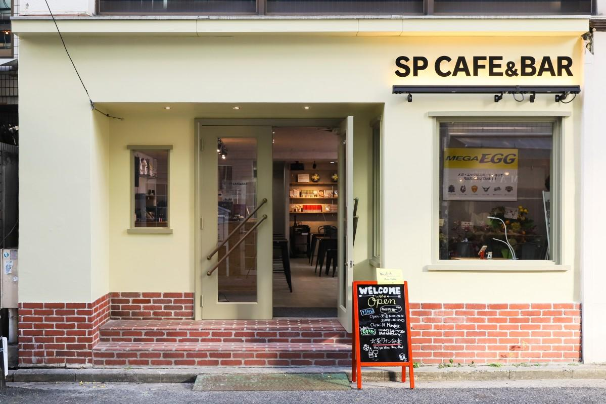 中国地方のプロスポーツや選手、監督らと交流できるカフェスペース「SPカフェ&バー」外観