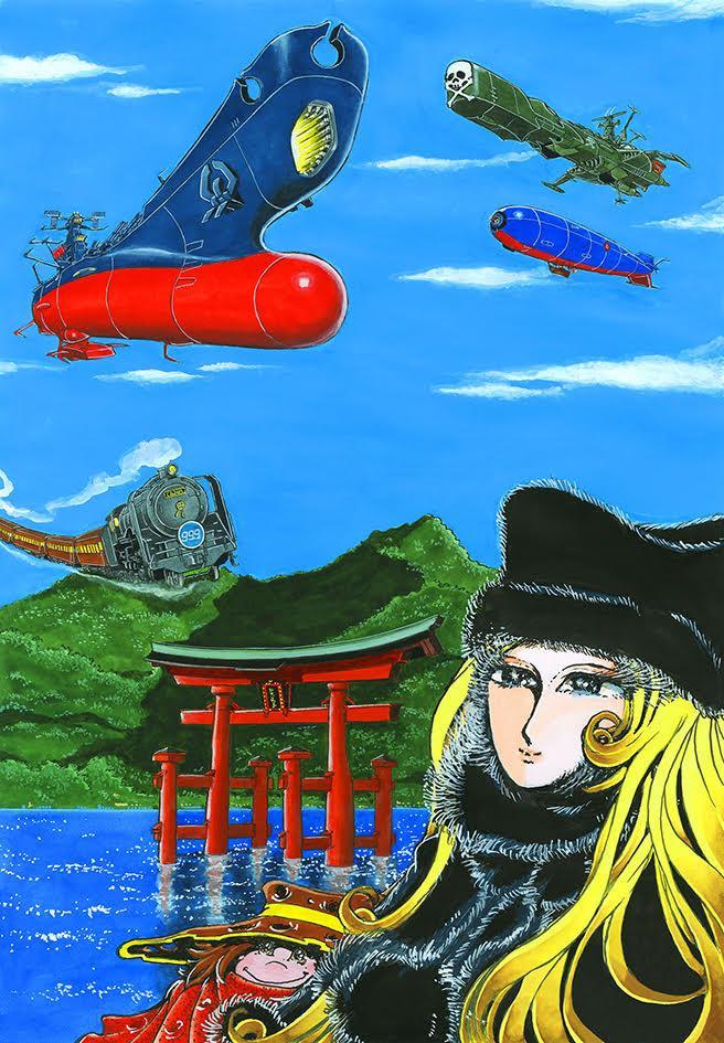 宇宙戦艦ヤマト、銀河超特急999号、メーテル、星野鉄郎、アルカディア号、クイーンエメラルダス号が宮島・厳島神社に集結した版画作品
