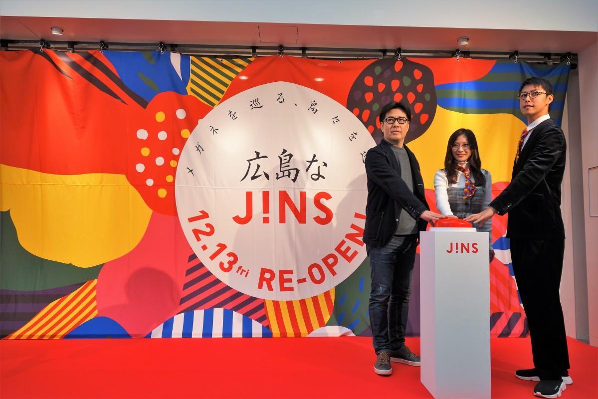 「JINS広島本通店」のリニューアルオープンに駆け付けたジンズの田中仁社長、広島のタレント浅田真由さん、さいねい龍二さん(写真右)