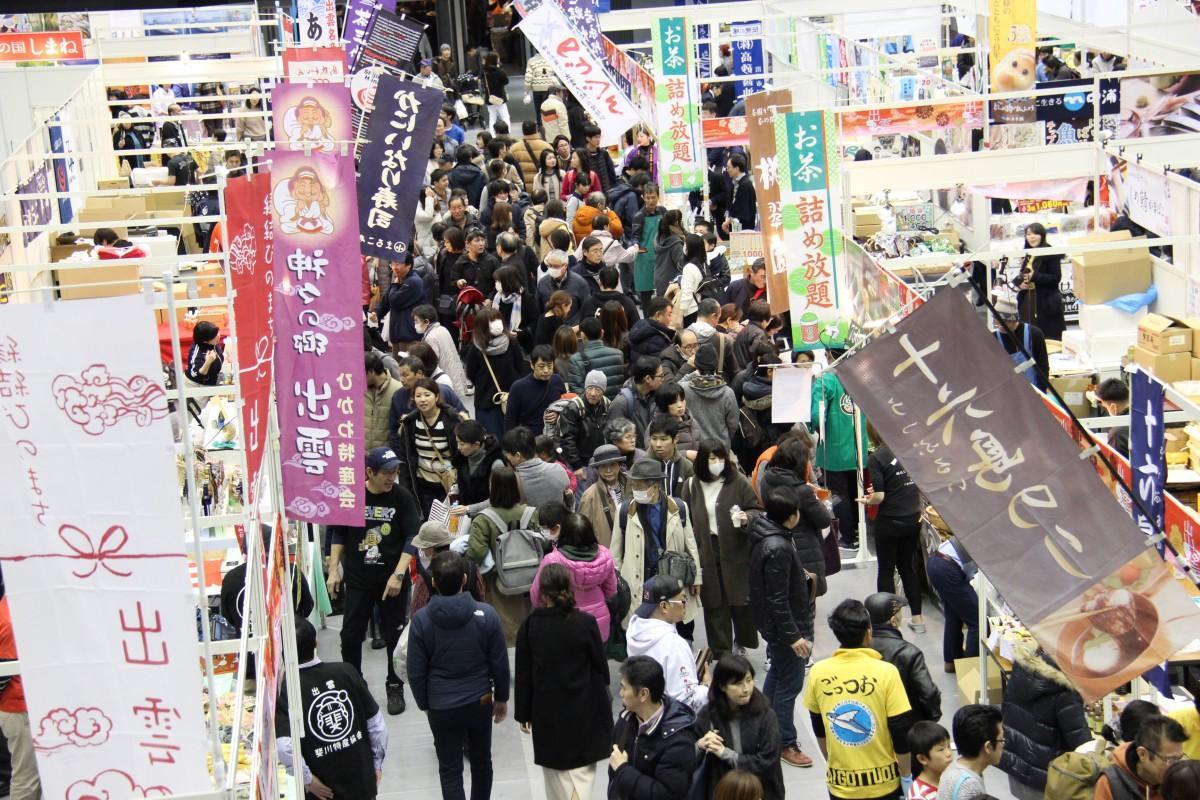 昨年開催した「島根ふるさとフェア」広島県立総合体育館(広島グリーンアリーナ)会場の様子