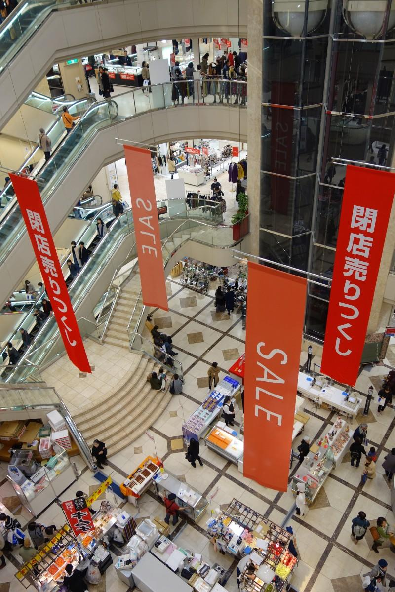 閉店セールのつり広告を掲出する吹き抜き抜けフロアでは、1月22日から、最後の「うまいものまつり」も開催している。